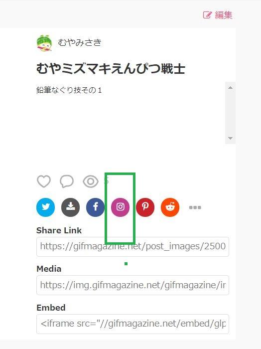 f:id:muyamisaki:20180729204836j:plain