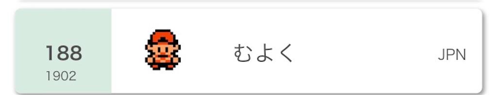 f:id:muyokunohito:20200801215040j:image