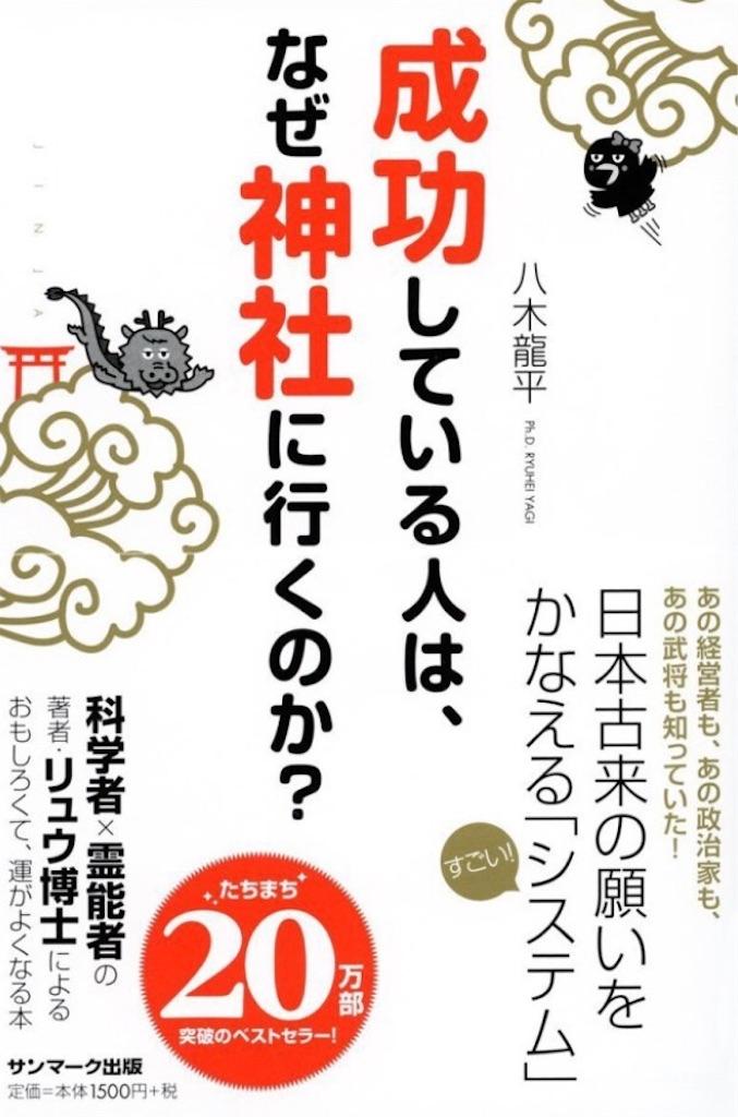 f:id:muzawa0915:20171207004009j:image