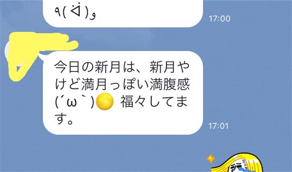 f:id:muzawa0915:20171218192751j:image