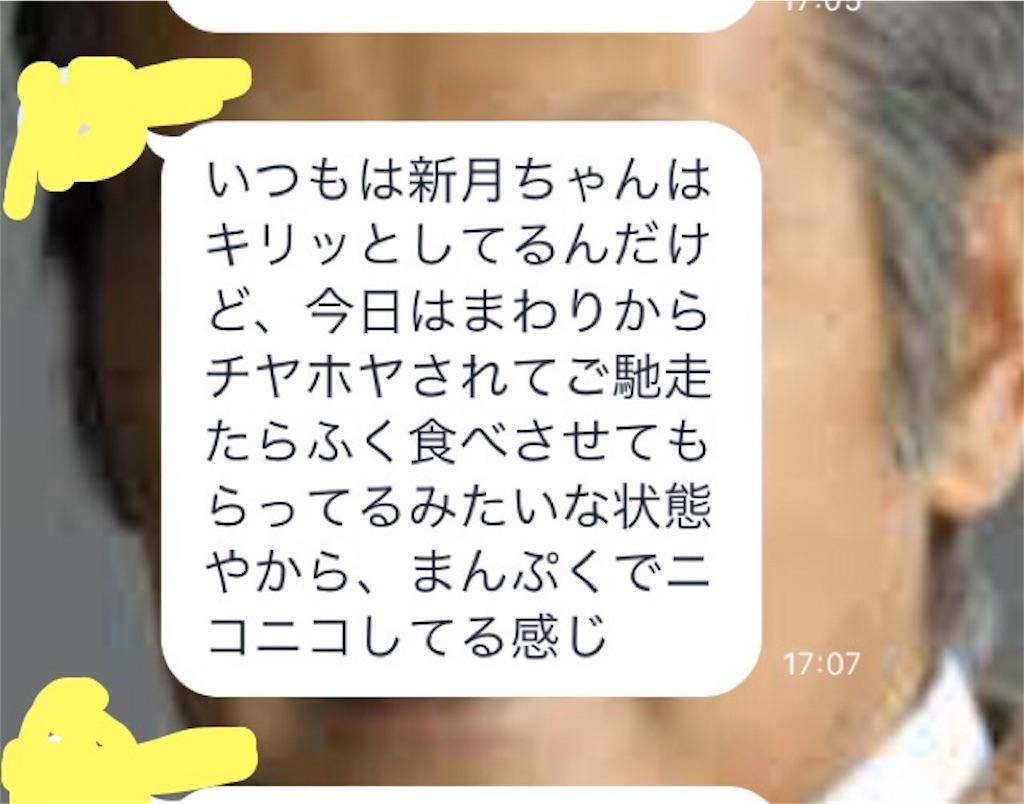 f:id:muzawa0915:20171218192844j:image