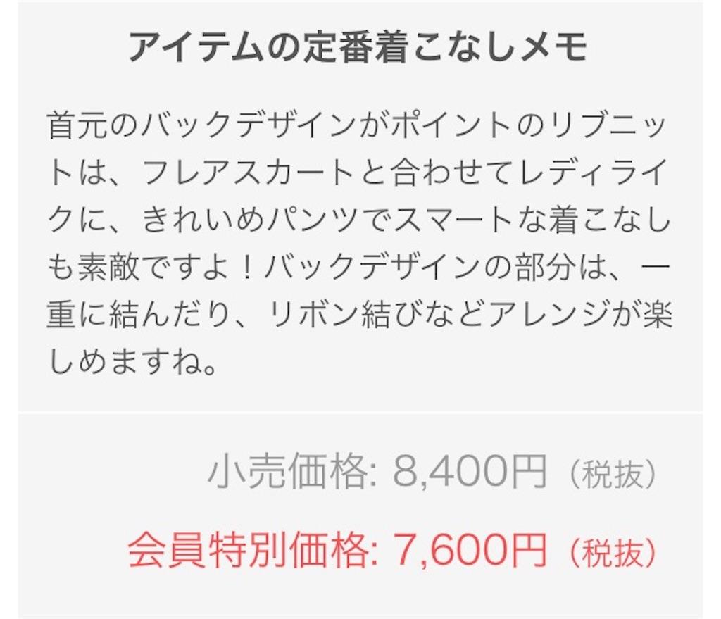 f:id:muzawa0915:20180217121450j:image