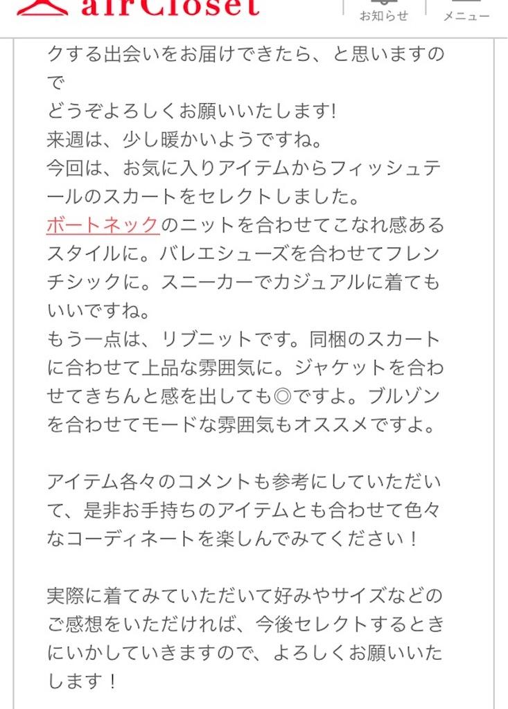 f:id:muzawa0915:20180217141005j:image