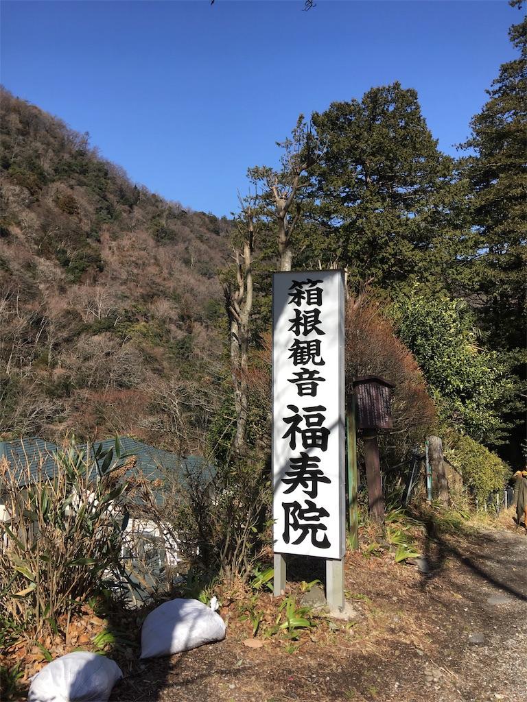 f:id:muzawa0915:20180217185723j:image