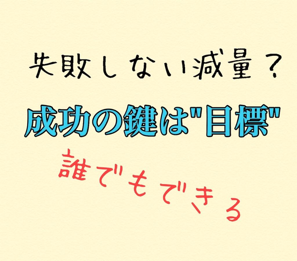 f:id:mvb626:20190828103020j:image