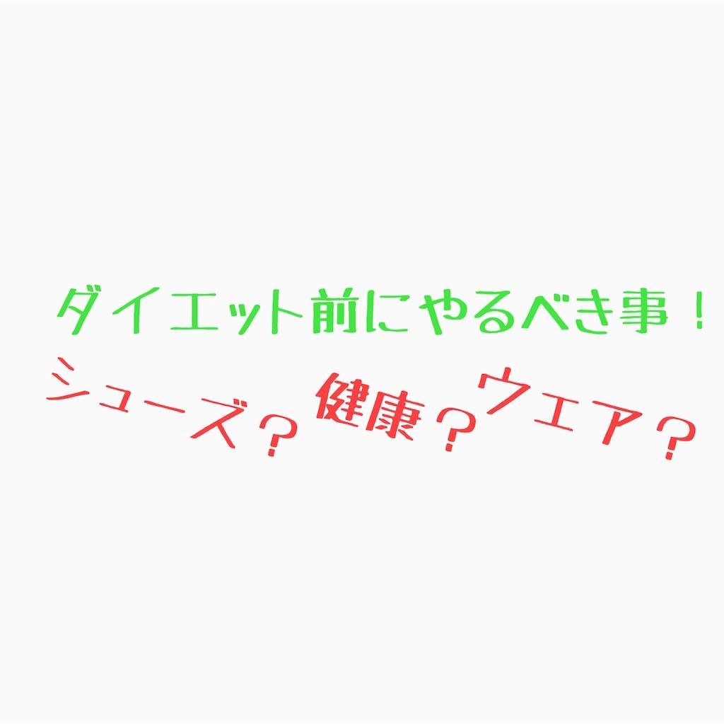 f:id:mvb626:20191009163524j:image