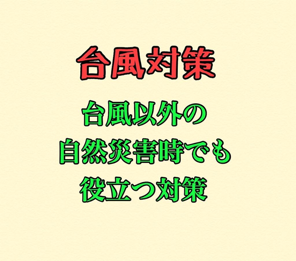 f:id:mvb626:20191011104919j:image