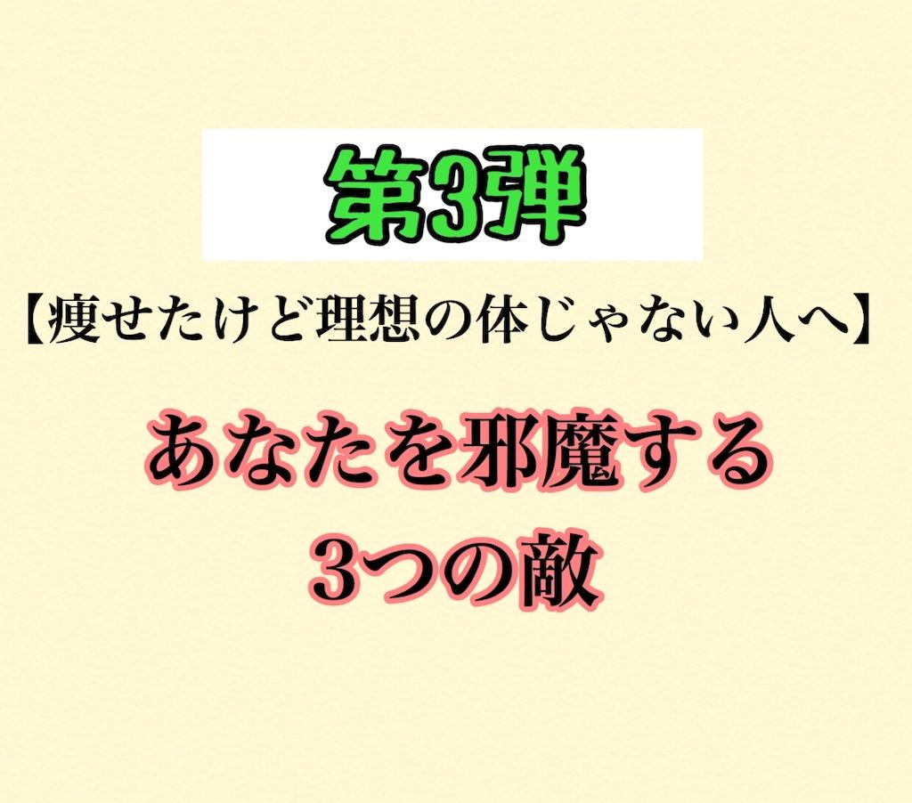 f:id:mvb626:20191116174741j:image