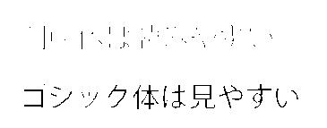 f:id:mw-matrixa:20170129144816p:plain