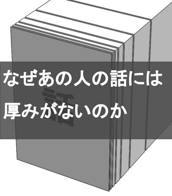 f:id:mw-matrixa:20170522223401j:plain