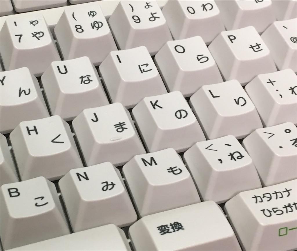 f:id:mw-yamana:20170226013058j:plain