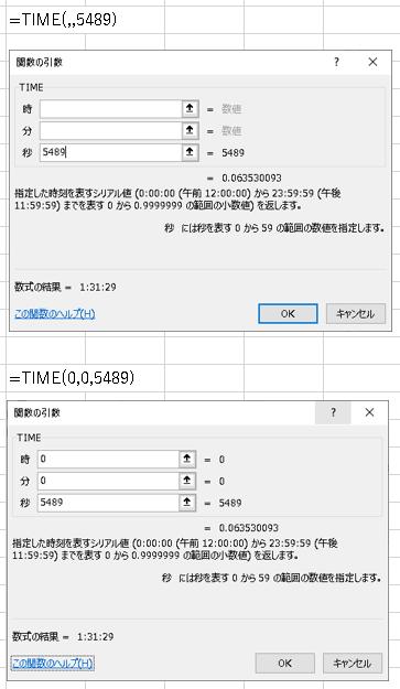 f:id:mwke:20210207111812p:plain