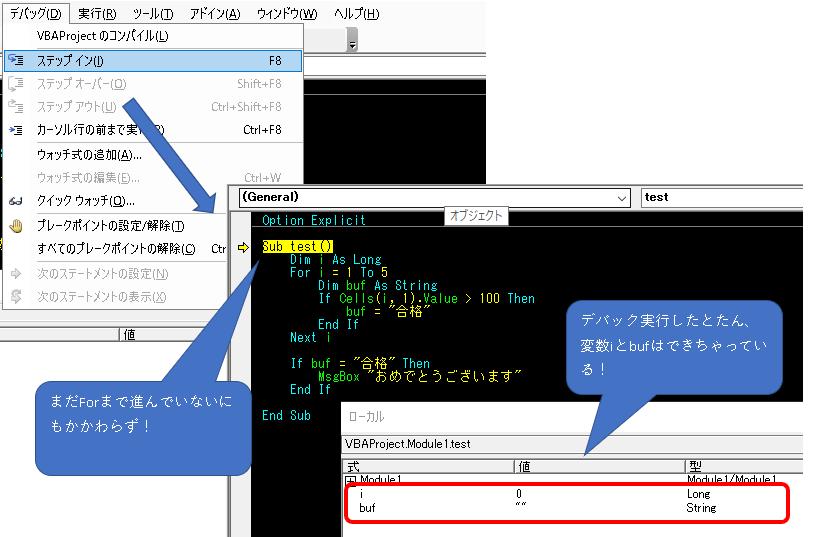 f:id:mwke:20210612161248p:plain