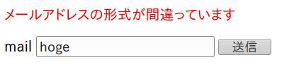 f:id:mwsoft:20200308020338p:plain