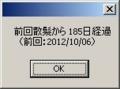 20130409205926