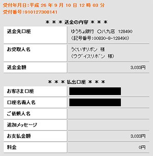20140910120612