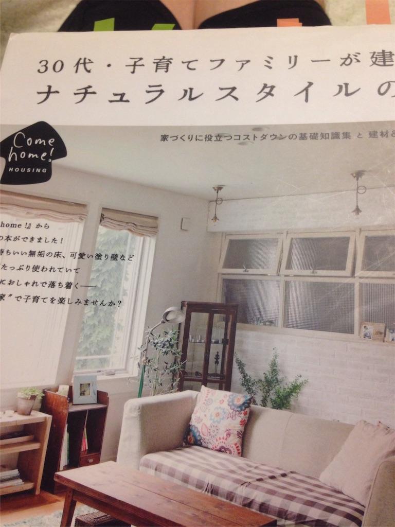 f:id:my-home-sweet-home:20160810213331j:image