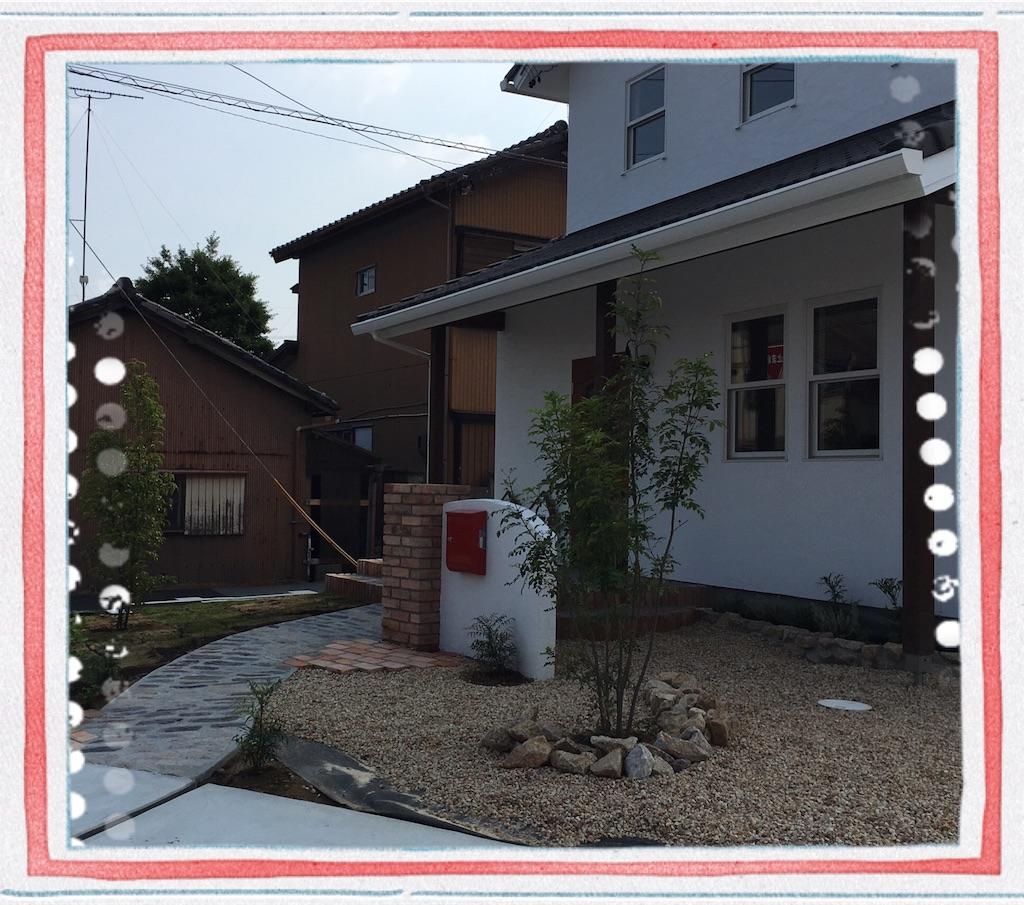 f:id:my-home-sweet-home:20170601090734j:image