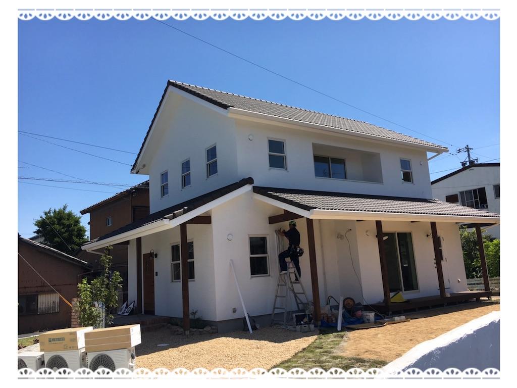 f:id:my-home-sweet-home:20170604140540j:image