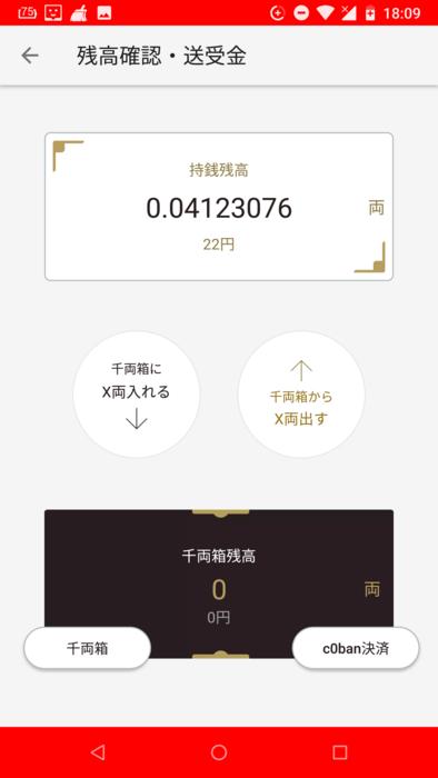 20180726215148