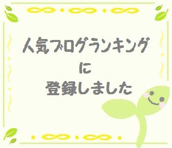 f:id:my-maimai:20210410235049j:plain