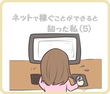 f:id:my-maimai:20210411161036j:plain