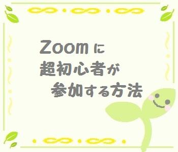 f:id:my-maimai:20210415001112j:plain
