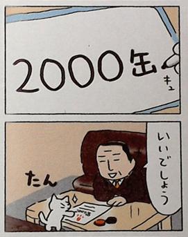 f:id:my-manekineko:20170320102226p:plain
