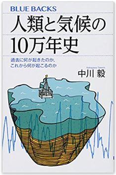 f:id:my-manekineko:20180202225603j:plain