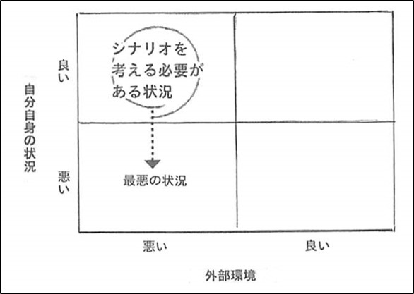 f:id:my-manekineko:20180210040043j:plain