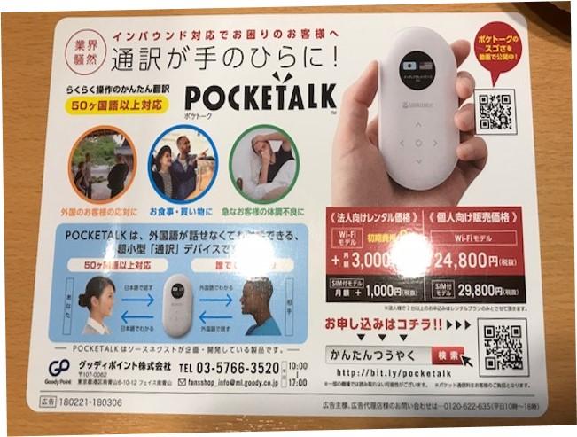 f:id:my-manekineko:20180316100408j:plain