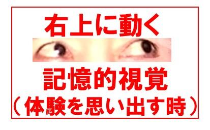 f:id:my-manekineko:20180609073835j:plain
