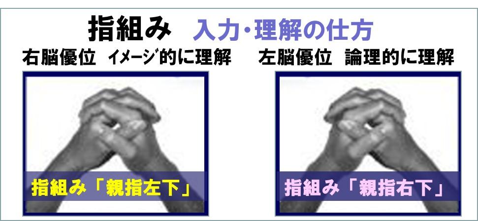 f:id:my-manekineko:20180920120739j:plain