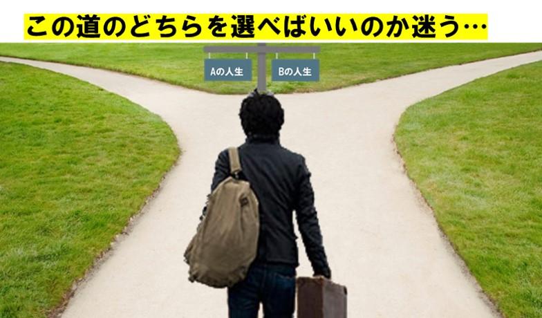 f:id:my-manekineko:20190319184559j:plain