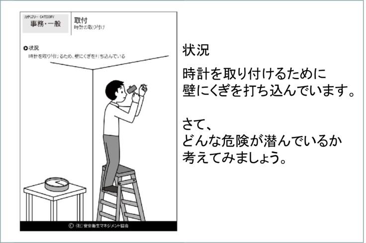 f:id:my-manekineko:20190429174637j:plain