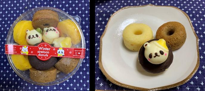 シレトコドーナツパンダ
