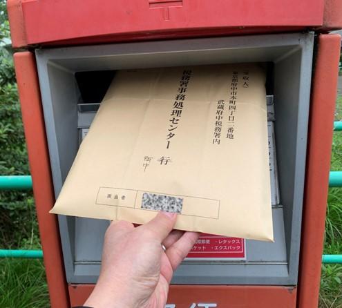 税務署の提出依頼書類を封筒に詰めポストに投函