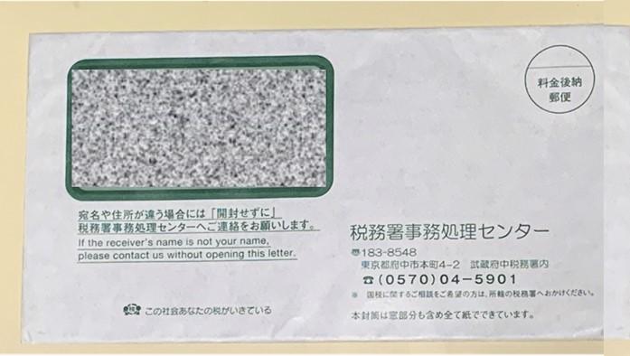 f:id:my-manekineko:20200731120914j:plain