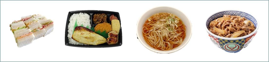 外食の高GI食品サンドイッチ幕の内弁当ラーメン牛丼