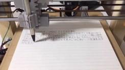 手書きリポートマシン