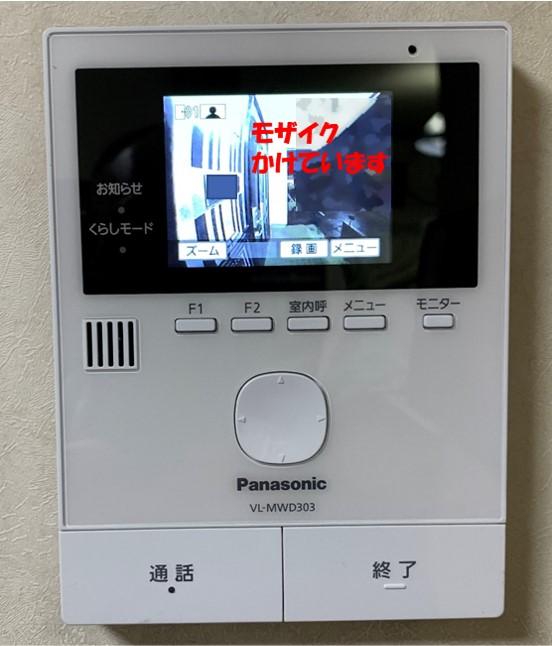 7-モニター機能で外の様子も見られる