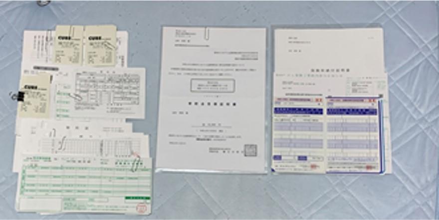 2-税務署から戻ってきた書類の中身
