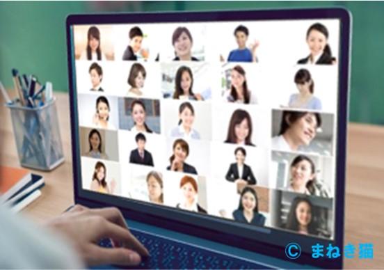Web会議の画面では人数が増えると人の表情は読み取りにくくなる
