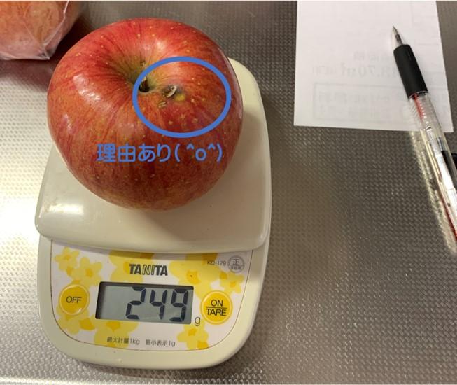 2-1-リンゴの重さを測るー理由ありはこんな所から?( ^o^)