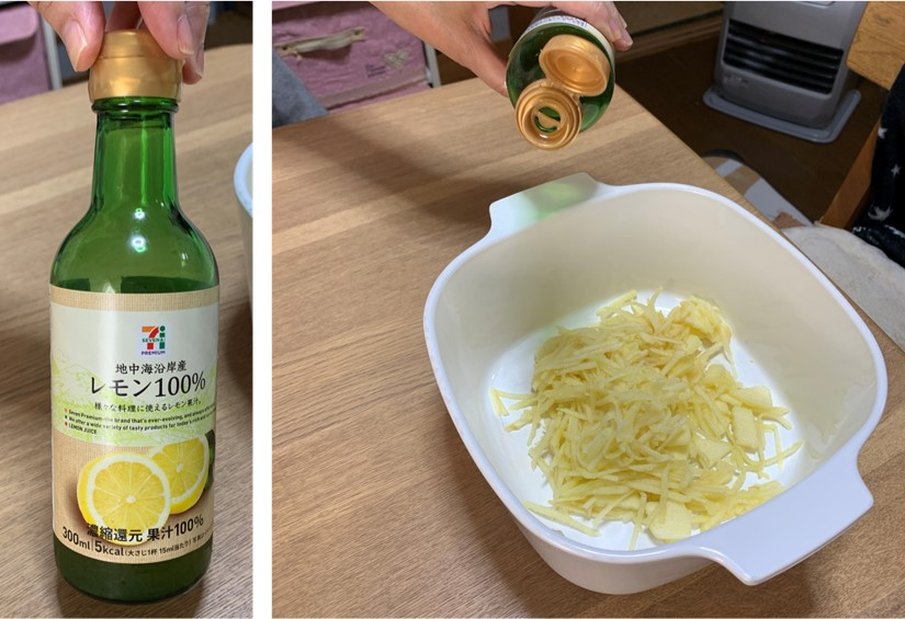 2-6-すり下ろしたリンゴにレモン汁をかける