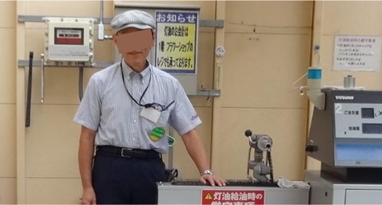 シルバー人材に登録してスーパーの灯油売りをした時の写真