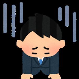 f:id:my-manekineko:20210423165610p:plain