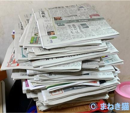 読まないまま山積みになった新聞