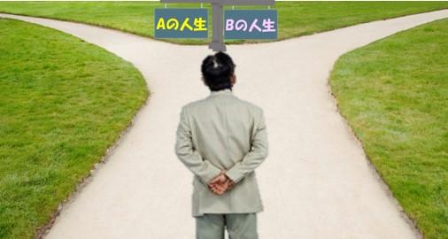 2-4-老年期の人生の選択