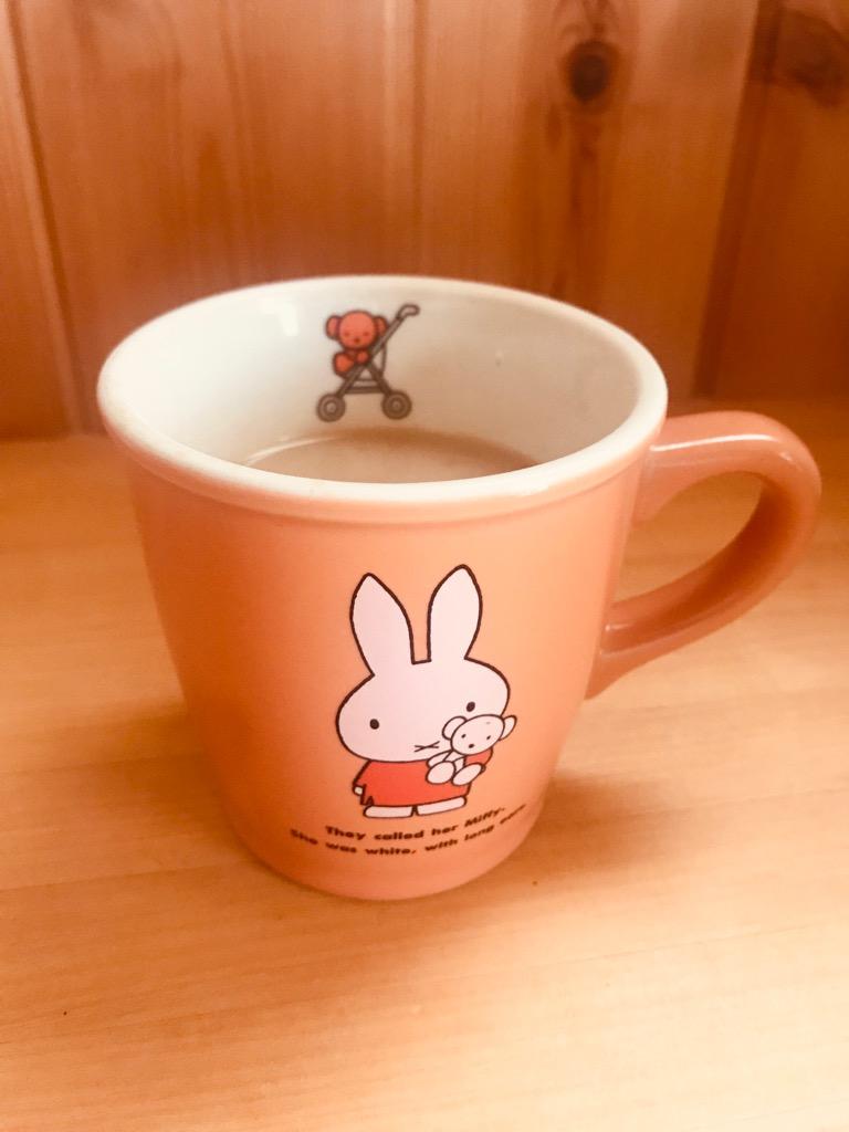 f:id:my-milk-tea:20210616121946j:plain